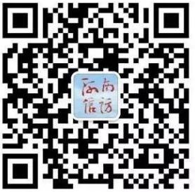 民权县网上信访工作宣传指南
